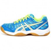 Asics Gel-Cyber Shot GS W